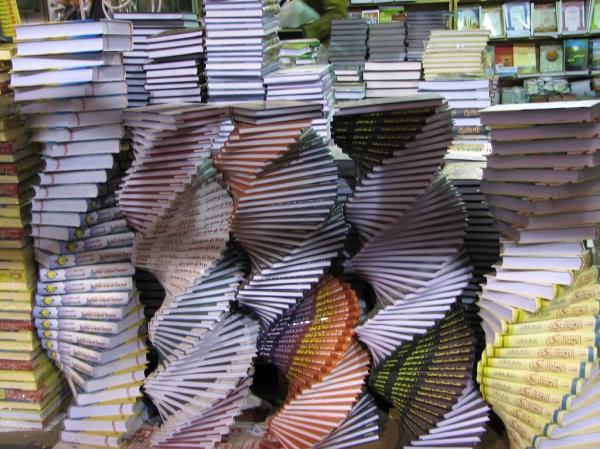 Hábito de Leitura | ThinkOutside - Marketing & Vendas, Empreendedorismo e Inovação